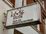 "Space is free in exhibition scheme ""Kunst aan de Muur"" (Art on the Wall) in 't Klokhuis"